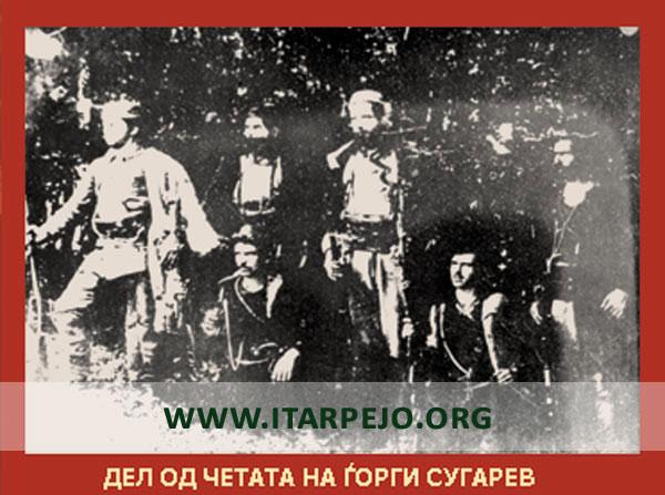 Појава на големобугарскиот, големогрчкиот и  големосрпскиот врховизам