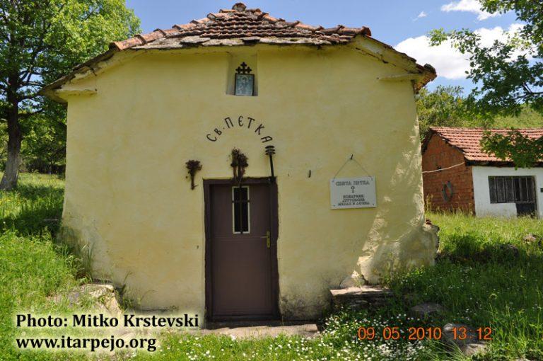 Манастир Св. Петка село Бешиште – Мариово
