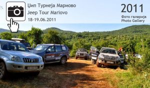 jeep tour mariovo 2011 4x4 off road