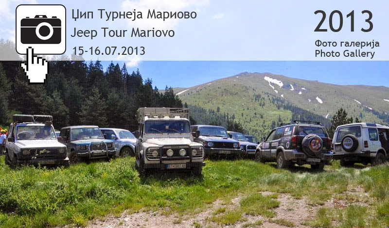 jeep tour mariovo 2013 4x4 off road