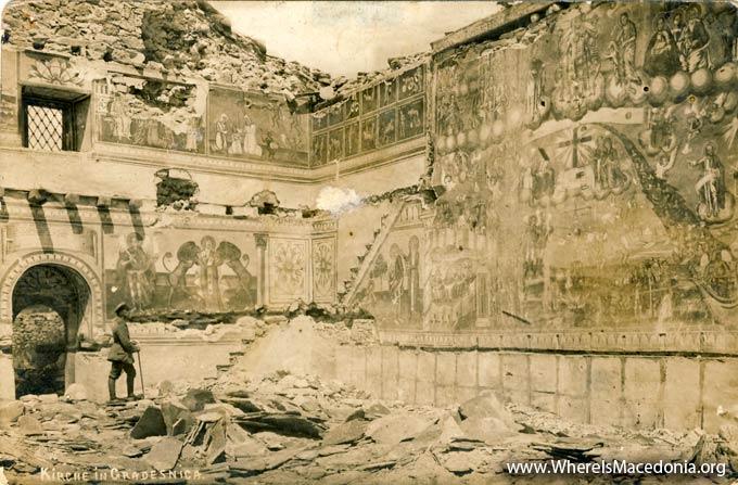 Св. Никола Градешница 1917