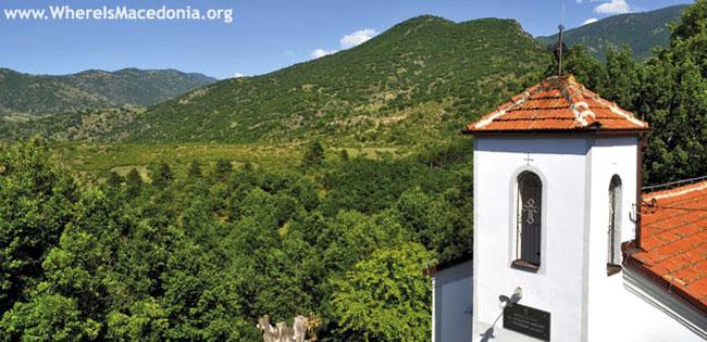 Манастир Св. Архангел Михаил – с. Скочивир – фото галерија