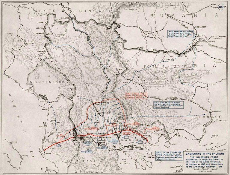 Добро Поле Мариово –  Местото каде е пробиен Македонскиот (Солунскиот) фронт