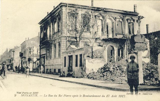 Битола низ разгледници од Првата светска војна