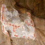 Светецот – фреска на Св. Никола во атарот на село Старавина
