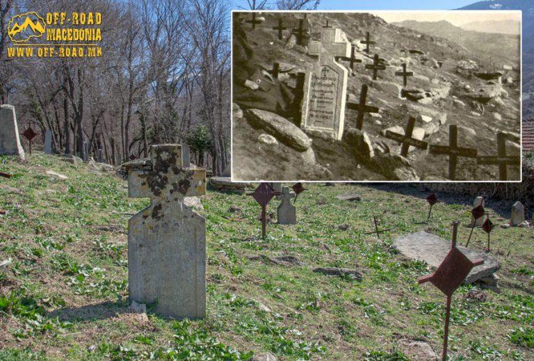 Воени гробишта од Првата светска војна во село Скочивир